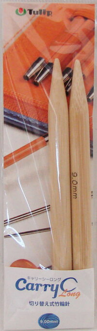 チューリップ切り替え式竹輪針針先9mmキャリーCロングCCJA-47【KY】