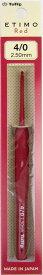 かぎ針 エティモレッド 1/0〜10/0号 チューリップ 【KY】 Tulip ETIMO Red 編み物 編み針 クッショングリップ