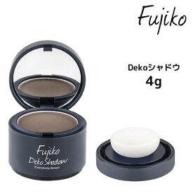 Fujiko ( フジコ ) フジコ deco シャドウ 4g 小顔 シェーディング 引き締め 立体メイク