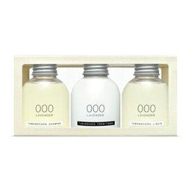 TAMANOHADA タマノハダ アメニティーズ 000 ラベンダー 玉の肌石鹸 ( 80mL x 3 ) 玉の肌石鹸