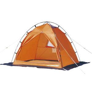 ワカサギテント160〈2人用〉オレンジ 【 キャプテンスタッグ 】 【 CAPTAIN STAG 】 テント ワカサギテント オレンジ