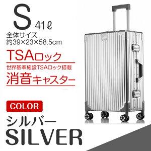 【縦ストライプ/シルバー/S】スーツケース 縦ストライプ キャリーバッグ キャリーケース 軽量 Sサイズ 大型 大容量 フレーム おしゃれ おすすめ tsaロック ダイヤル式 旅行バッグ 旅行かばん