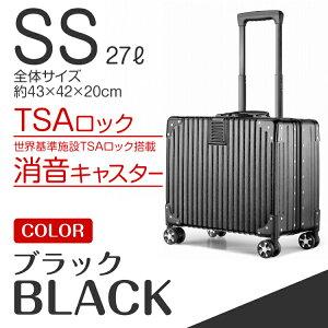 【 縦ストライプ / ブラック / SS 】スーツケース 縦ストライプ キャリーバッグ キャリーケース 軽量 SSサイズ 大型 大容量 フレーム おしゃれ おすすめ tsaロック ダイヤル式 旅行バッグ 旅行