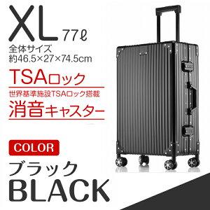 【縦ストライプ/ブラック/XL】スーツケース 縦ストライプ キャリーバッグ キャリーケース 軽量 XLサイズ 大型 大容量 フレーム おしゃれ おすすめ tsaロック ダイヤル式 旅行バッグ 旅行かば