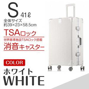 【縦ストライプ/ホワイト/S】スーツケース 縦ストライプ キャリーバッグ キャリーケース 軽量 Sサイズ 大型 大容量 フレーム おしゃれ おすすめ tsaロック ダイヤル式 旅行バッグ 旅行かばん