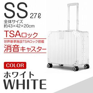 【縦ストライプ/ホワイト/SS】スーツケース 縦ストライプ キャリーバッグ キャリーケース 軽量 SSサイズ 大型 大容量 フレーム おしゃれ おすすめ tsaロック ダイヤル式 旅行バッグ 旅行かば