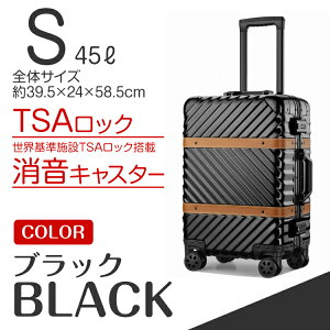 【 ベルト / ブラック / S 】スーツケース ベルト おしゃれ キャリーバッグ キャリーケース 軽量 Sサイズ 大型 大容量 フレーム おしゃれ おすすめ tsaロック ダイヤル式 旅行バッグ 旅行かばん
