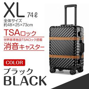 【 ベルト / ブラック / XL 】スーツケース ベルト おしゃれ キャリーバッグ キャリーケース 軽量 XLサイズ 大型 大容量 フレーム おしゃれ おすすめ tsaロック ダイヤル式 旅行バッグ 旅行かば