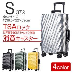 スーツケース ベルト おしゃれ キャリーバッグ キャリーケース 軽量 Sサイズ 大型 大容量 フレーム おしゃれ おすすめ tsaロック ダイヤル式 旅行バッグ 旅行かばん 旅行鞄 メンズ レディース