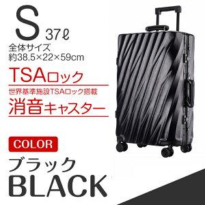 【斜めストライプ/ブラック/S】スーツケース ベルト おしゃれ キャリーバッグ キャリーケース 軽量 Sサイズ 大型 大容量 フレーム おしゃれ おすすめ tsaロック ダイヤル式 旅行バッグ 旅行か