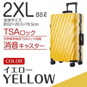 【斜めストライプ/イエロー/2XL】スーツケース 斜めストライプ キャリーバッグ キャリーケース 軽量 2XLサイズ 大型 大容量 フレーム おしゃれ おすすめ tsaロック ダイヤル式 旅行バッグ 旅行