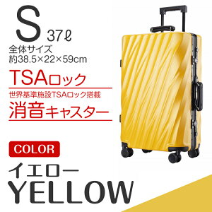 【斜めストライプ/イエロー/S】スーツケース ベルト おしゃれ キャリーバッグ キャリーケース 軽量 Sサイズ 大型 大容量 フレーム おしゃれ おすすめ tsaロック ダイヤル式 旅行バッグ 旅行か