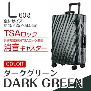 【 斜めストライプ / ダークグリーン / L 】スーツケース ベルト おしゃれ キャリーバッグ キャリーケース 軽量 Lサイズ 大型 大容量 フレーム おしゃれ おすすめ tsaロック ダイヤル式 旅行バ