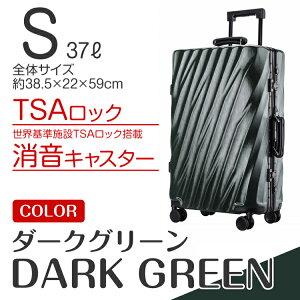 【斜めストライプ/ダークグリーン/S】スーツケース ベルト おしゃれ キャリーバッグ キャリーケース 軽量 Sサイズ 大型 大容量 フレーム おしゃれ おすすめ tsaロック ダイヤル式 旅行バッグ