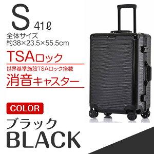 【横ストライプ/ブラック/S】スーツケース 横ストライプ キャリーバッグ キャリーケース 軽量 Sサイズ 大型 大容量 フレーム おしゃれ おすすめ tsaロック ダイヤル式 旅行バッグ 旅行かばん