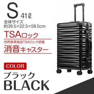 【横波ストライプ/ブラック/S】スーツケース 横波ストライプ キャリーバッグ キャリーケース 軽量 Sサイズ 大型 大容量 フレーム おしゃれ おすすめ tsaロック ダイヤル式 旅行バッグ 旅行か