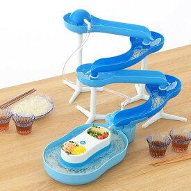 【パール金属】 流麺 スライダーそうめん流し器(ブルー) 流しそうめん器 流しそうめん機 そうめん 素麺 スライダー
