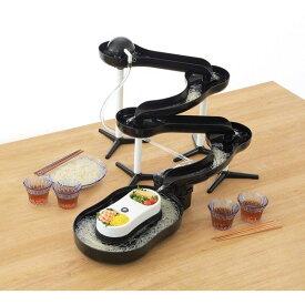 【パール金属】 流麺 スライダーそうめん流し器(ブラック) 流しそうめん器 流しそうめん機 そうめん 素麺 スライダー
