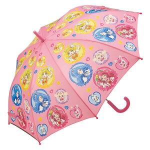 子ども用キャラクター傘 プリキュア 傘 ピカチュウ 傘[55cm] 傘 かわいい 傘 風に強い ピンク 傘 【 ヒーリングっど プリキュア 】 【 スケーター 】