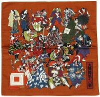 歌舞伎十八番シャンタン(茶)