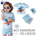 【1歳男の子】プールデビューに着せたいベビー水着のおすすめを教えて