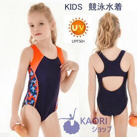 8254ea5669e 子供 水着 ワンピース みずぎ 練習用 競泳水着 キッズ スクール 可愛い フィットネス水着 オールインワン 女児