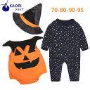 送料無料子供 ハロウィン 仮装 子供 女の子 赤ちゃん ハロウィン衣装 子供 かぼちゃ コスプレ ベビー 女の子 男の子 …