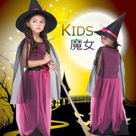 ハロウィン 衣装 子供 魔女 コスプレ コスチューム ドレス ワンピース コスプレ衣装 キッズ 可愛い 女の子 ハロウィン 衣装 子供 魔女 悪魔 コスプレ キッズ 女の子 魔女 コスチューム 子供用
