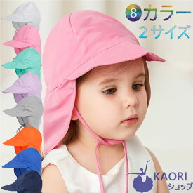 キッズ ハット サーフハット サファリハット キッズ 日よけ 紫外線対策 帽子 マリンハット こども メンズ レディース 子供 ビーチ 夏 子供用 ラッシュガード 帽子 子供用 薄くて軽い
