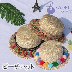 子供 ハット 大人っぽい 親子帽子 ぼうし 紫外線防止 かわいい スイムキャップ ハット スイムハット uvカット こども・キッズ 帽子 サーフハット こども用 フェルトハット ユニセックス 子供