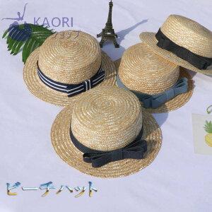 親子帽子 子供 ハット 大人っぽい ぼうし 紫外線防止 かわいい スイムキャップ ハット スイムハット uvカット こども・キッズ 帽子 サーフハット こども用 フェルトハット ユニセックス 子供
