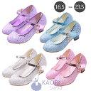 子供靴 フォーマルシューズ 子供 靴 女の子 キッズ靴 フォーマル キッズ 靴 結婚式 発表会 子ども靴 シューズ 女の子 …