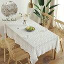 レース テーブルクロス テーブル クロス ホワイト デスクマット レース 可愛いテーブルクロス レース 花柄 エレガント…