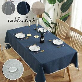 テーブル クロス 高級テーブルマット デスクマット 食卓カバー マルチカバー テーブルクロス (コート処理) 有名レストランでも採用される テーブルクロス 撥水 正方形 長方形 無地 円形 おしゃれ 汚れ防止 カバー