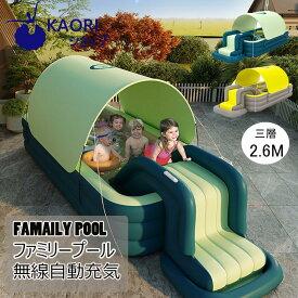 プール 2.6m3層ビニールプール ファミリープール(1~6人タイプ) 大型ファミリープール オーバルプール 家庭用プール エアプール 子供用 水遊び おもちゃがいっぱい 激カワの大型プール