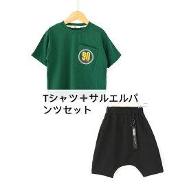 キッズ Tシャツ 半袖 サルエルパンツ 上下セット ホワイト グリーン 90cm 100cm 110cm 120cm 130cm