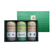 【C50】銘茶3種詰合せ(缶入り)