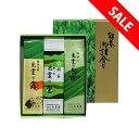 【N25】売れ筋銘茶3種詰合せ(箱入り)お茶 島根 日本茶 茶葉 緑茶 茎茶 グリーンティー お土産 ギフト プレゼント 贈…
