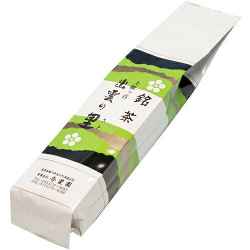 上雁ヶ音出雲の里 250g(茎茶)