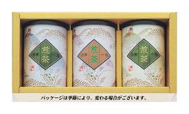 八女茶紙管ギフト(特上煎茶200g・熱湯玉露100g)残暑・暑中見舞い/御供物/捨てやすい紙管タイプ