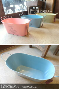 ヘッズカンパーニュブリキバケツオーバル型LサイズCN-BOBLHEADS鉢カバー花器フラワーベース