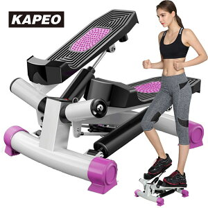KAPEO 女神パープル Mini 3D ステッパー 山登り感覚 有酸素運動 ルームランナー 踏み台昇降運動 ステップ台 健康エクササイズ器具 1年間の製品保証