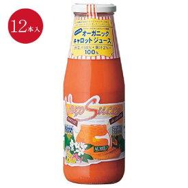 【送料無料!お得まとめ買い】有機キャロットジュース[720ml]12本セット/アウレーリ