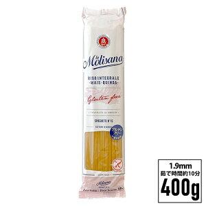 ラ・モリサーナ グルテンフリー パスタ1.9mm(No.15) 400g 乾燥ロングパスタ/小麦粉不使用 Gluten Free 健康志向 ダイエット アレルギー