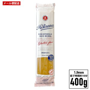 【送料込み メール便】ラ・モリサーナ グルテンフリー パスタ1.9mm(No.15) 400g 1袋 乾燥ロングパスタ/小麦粉不使用 Gluten Free 健康志向 ダイエット アレルギー