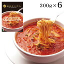 【お得まとめ買い】真夜中のスパゲティ(少し辛目のガーリックトマトスープ仕立て冷凍パスタソース)[200g×6個セット…