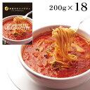 【送料無料!お得まとめ買い】真夜中のスパゲティ(少し辛目のガーリックトマトスープ仕立て冷凍パスタソース)[200g…