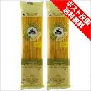 【送料無料 ゆうパケット配送 2袋セット】小麦粉不使用 有機グルテンフリー スパゲッティ 1.6mm アルチェネロ 250g×2 乾燥ロングパスタ