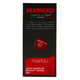 キンボ カプセルコーヒー ナポリ 5.5g×10カプセル ネスプレッソ対応