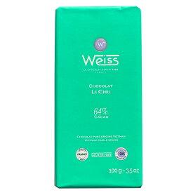 チョコレート【Weiss ヴェイス 】ショコラ・ノワール リ・チュ 64% (Chocolat Noir LI CHU 64%) [100g]フランス タブレット グルテンフリー 常温便またはクール便配送